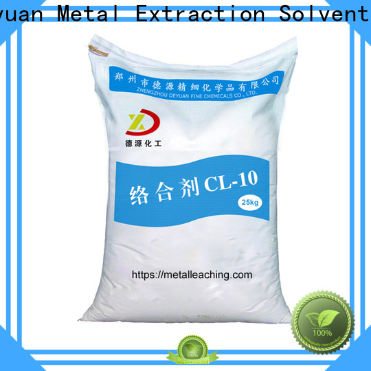 Deyuan extracting complex agent fast shipping extraction plant
