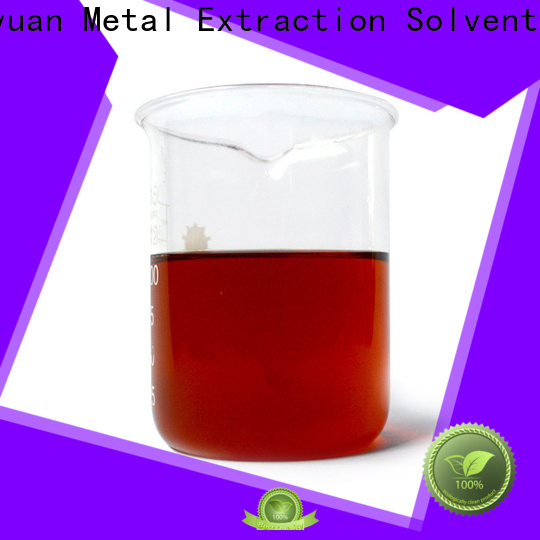 Deyuan customized extraction agent rare earth extraction